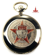"Pocket watch ""revolutionary"""