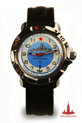 "Watch commander ""Cruiser""  Wristwatches mechanical watch famous Russian watch brand with a long rich history of reliable Watch Factory ""Vostok"". Classic chrome body with a protective device watch factory, which allows to use these hours in a moist environment. At full factory clockwork spring-retaining duration is not less than 30 hours. Accuracy sostavlyaet- 20 to 40 seconds per day. The watch case has a rotating bezel that allows a fixed period of reference, for example when submerged under water, or when you move to a predetermined fixed period of time. The dial has a viewing window calendar, reflecting the numerical day of the month. Hours will be a wonderful gift for someone, somehow connected with the fate of the Russian fleet and conquerors might neptunovskim element."