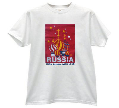 "T-Shirt ""From Russia with Love""      Mike «  From     Russia     with     Love   », or rather"" From Russia with love ""can be a good gift to your friends living abroad or those who have left here and is constantly tormented by nostalgia for their homeland. Mike made from 100% cotton. Offered for sale size: from 48 to 54."