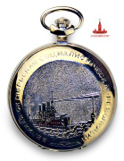 "Pocket watch ""Cruiser Aurora"""