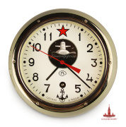 "Hours ship ""Commander"""