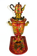 "Samovar set of ""red ash"""