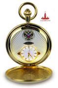 "Pocket watch ""Presidential white"""