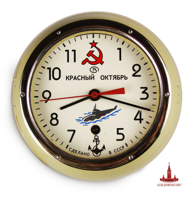 "Hours ship ""Red October""  Wall Clock ship sealed in cast metal housing. Watches with high accuracy speed and duration of operation up to 7 days, with full implementation of the factory clock spring. Included with the clock supplied steel thumb key used to open the protective cover of the watch factory and made the clock spring. The clock can be used not only on a personal submarine, but also in the kitchen, where the humidity and oily fumes adversely affect the mechanism of any watch, are not protected by their integrity. What makes a great watch with a second hand will show you the exact time cooking and eating. And of course, in the opinion of the famous Captain Vrungel, if you have at least a small boat or raft, you just need to watch these without which the voyage will be extremely pointless., And in some cases even dangerous by the fact you will not even know how much your ""Victory"" arrive in your destination port.   In addition, you have a unique opportunity while watching the Oscar-winning thriller ""The Hunt for the"" Red October »» ( The   Hunt   for   Red   October)  feel Marco Remiusom in its strategic Soviet submarine."