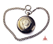 "Pocket watch ""USSR"""
