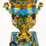"Flame samovar set of ""Gift"" - S4220-1.jpg"