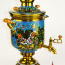 "Flame samovar set of ""Gift"" - S4220-5.jpg"