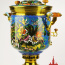 "Flame samovar set of ""Gift"" - S4220-4.jpg"