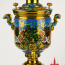 "Flame samovar set of ""Gift"" - S4220-7.jpg"