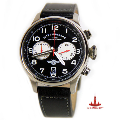 "Hours mate ""Vostok-1"""
