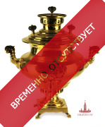 "Samovar ""Repka smooth"""