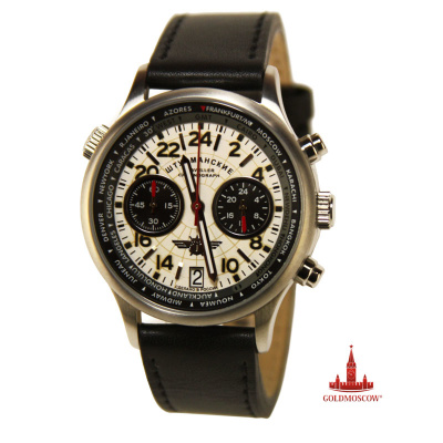"Hours mate ""24 hour chronograph"""