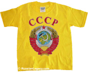 "Shirt ""yellow USSR"""